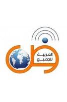 شركة العربية للجميع