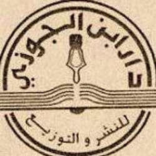 فوائد حديثية وفيه فوائد في الكلام على حديث الغمامة الكتب العربية