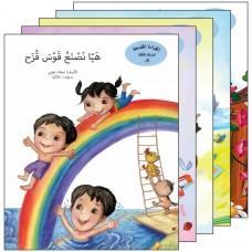 سلسلة القراءة المتدرجة المرحلة الثالثة أ 5 كتب الروايات والقصص