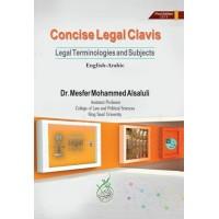 concise legal clavis