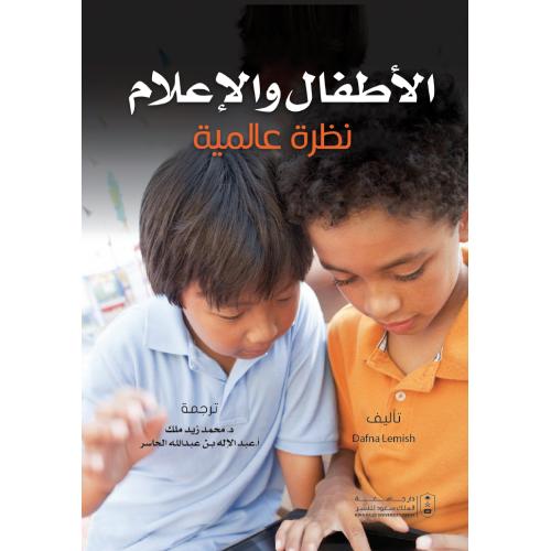 الكتابة الأكاديمية والانتحال العلمي: تحليل لغوي