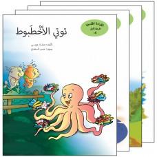 سلسلة القراءة المتدرجة المرحلة الأولى ب 4 كتب الروايات والقصص