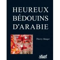 HEUREUX BÉDOUINS D'ARABIE تيري موجيه
