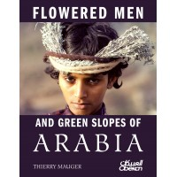 FLOWERED MEN AND GREEN SLOPES OF ARABIA تيري موجيه