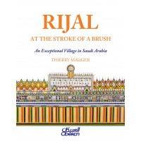 RIJAL AT THE STROKE OF A BRUSH تيري موجيه
