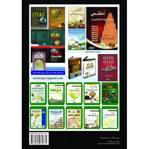 أطلس تاريخ الدولة العباسية   الكتب العربية