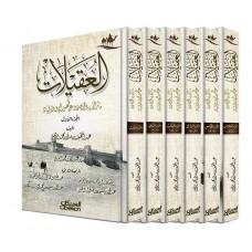 العقيلات  / 6 أجزاء مآثر الأباء والأجداد على ظهور الإبل والجياد