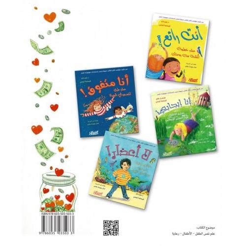 النقود ليست كل شيء   الكتب العربية
