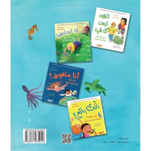 لا اعذار   الكتب العربية