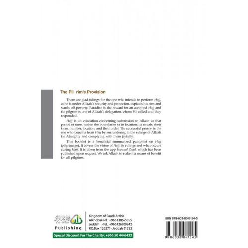 The Pilgrim's Provision  الكتب الأجنبية