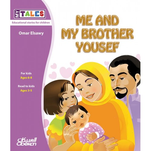 Me and my brother Yousef My Tales الكتب العربية