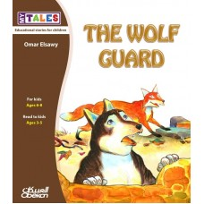 The wolf guard My Tales