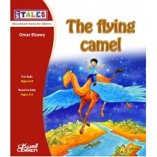 The flying camel My Tales