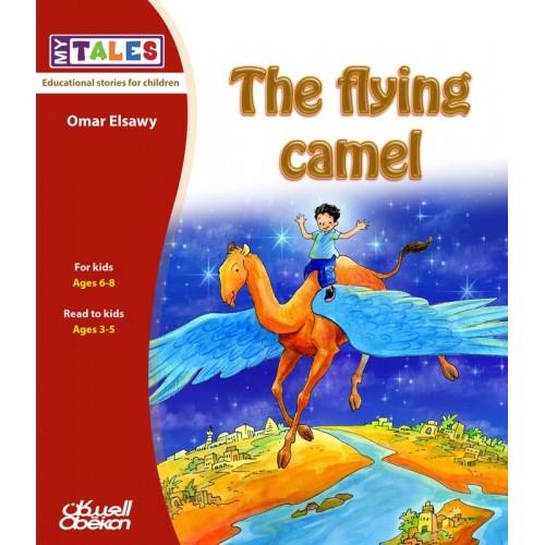 The flying camel My Tales الكتب العربية