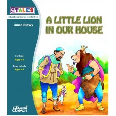 A little lion in our house My Tales