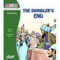 The swindlers end My Tales