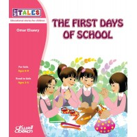 The first days of school My Tales