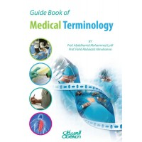 GUIDE TO MEDICAL TERMINOLOGY