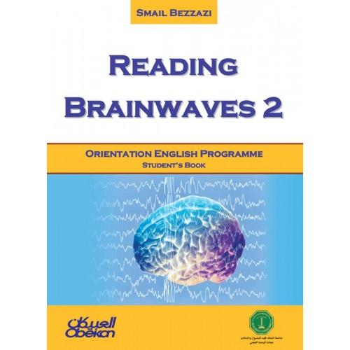 READING BRAINWAVES 2 STUDENT'S  الكتب العربية