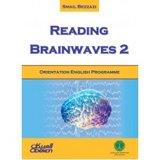 READING BRAINWAVES 2 TEACHAR