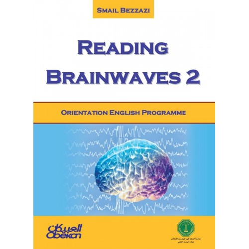 READING BRAINWAVES 2 TEACHAR  الكتب العربية