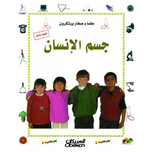 الشكل سلسلة رياضيات دبدوب  الكتب العربية