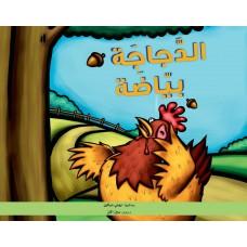 أوراق السندباد رواية  الكتب العربية
