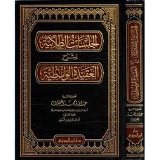 الجلسات الطلابية لشرح العقيدة الواسطية الكتب العربية