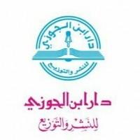 مفاتيح العربية على متن الاجرومية