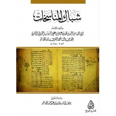 من إعجاز القرآن في أعجمي القرآن انجليزي