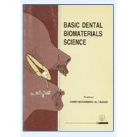 Basic Dental Biomaterials Science - علـــم مــــواد طب الأسنان الأساسي