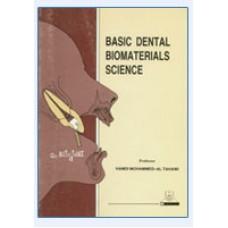Basic Dental Biomaterials Science - علـــم مــــواد طب الأسنان الأساسي الكتب الأجنبية