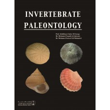 Invertebrate Paleontology الكتب الأجنبية