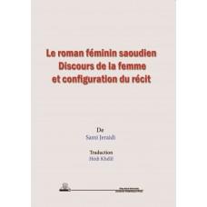 Le roman fminin saoudien Discours de la femme et configuration du rcit الكتب الأجنبية