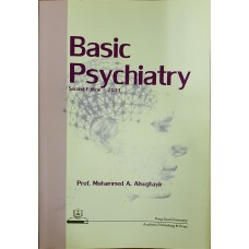 Basic Psychiatry علوم طبية