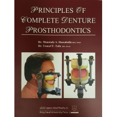 Principles Of Complete