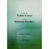 Lecon du Noble coran et de la sunnah purifiee