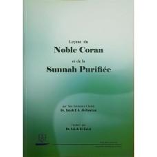 Lecon du Noble coran et de la sunnah purifiee الكتب الأجنبية