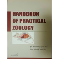 Handbook of practical Zoology