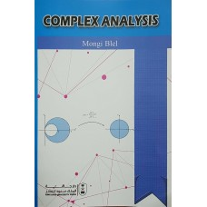 COMPLEX ANALYSIS رياضيات