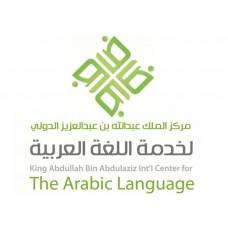 اتجاهات السياسة اللغوية
