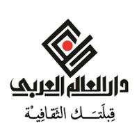 الشخصية العربية في التراث الادبي