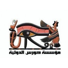 اثر الضبط في تغير المعنى في اللغة العربية
