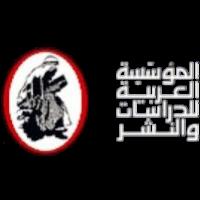 الجامعة الاسلامية والفكرة القومية عند مصطفى